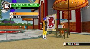 Dragon Ball Xenoverse torrent